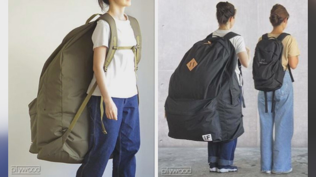 A Japanese retailer is selling these giant backpacks that are selling out like hotcakes