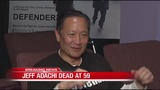 SFPD investigating death of SF Public Defender Jeff Adachi